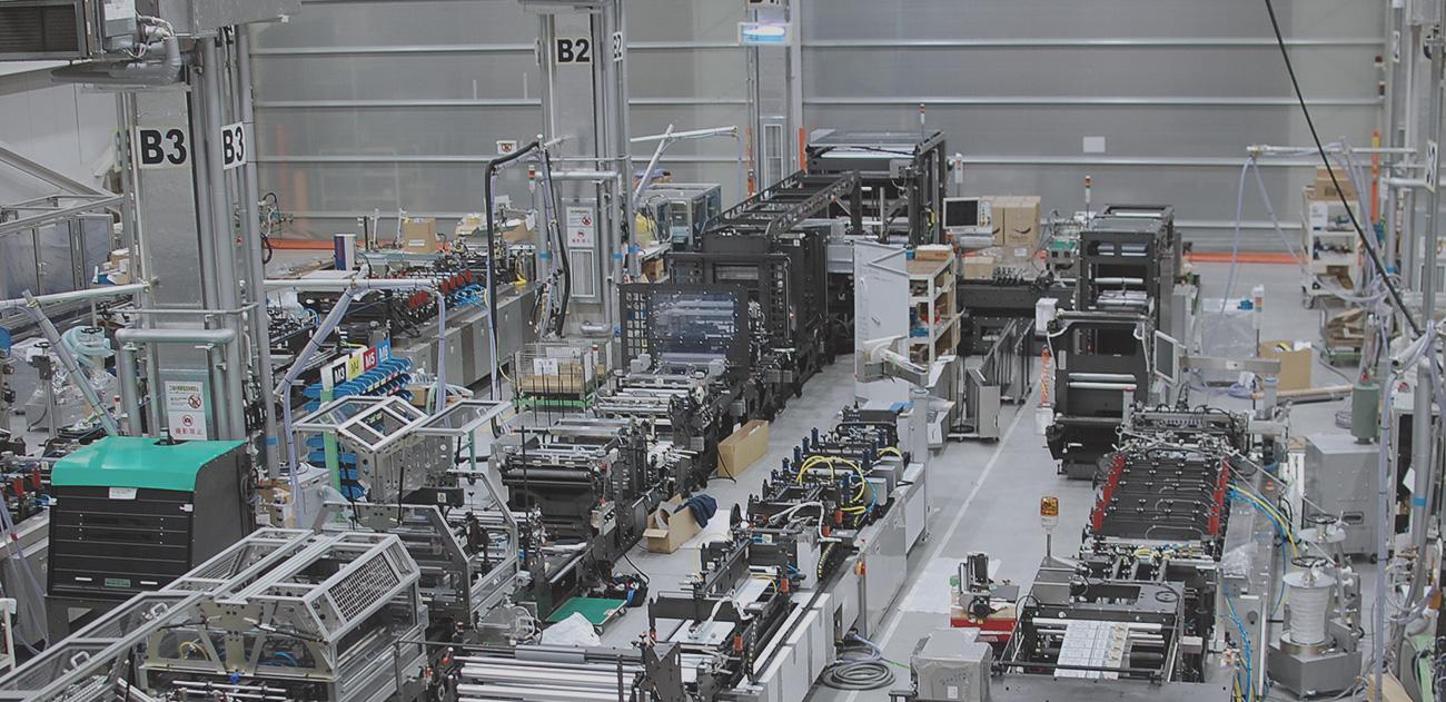 Corporate Manufacturing Videos